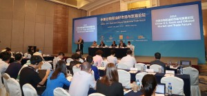 Scott made speech in China US Grain and Oils Conf Jun 2014