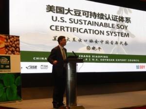 美国大豆出口协会中国首席代表张晓平先生介绍了美国大豆可持续性认证体系