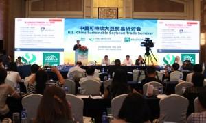 美国大豆出口协会中国首席代表张晓平先生