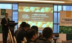 美国大豆出口协会中国首席代表张晓平介绍美国当季大豆生产情况