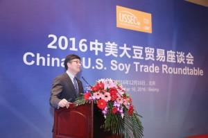 美国大豆出口协会中国首席代表张晓平主持座谈会