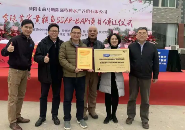 2021-03-08 14_33_34-美国大豆出口协会助力中国企业获得全球首个黄颡鱼SSAP-BAP认证